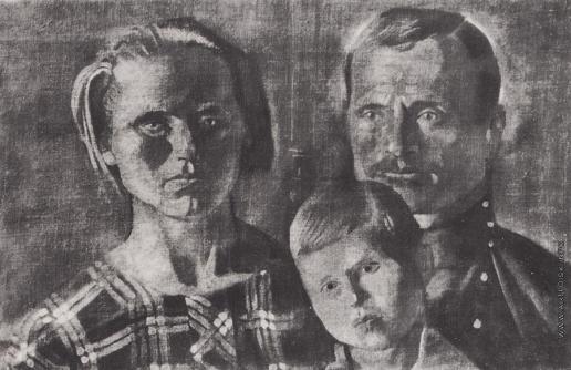Самохвалов А. Н. Портрет председателя коммуны Матвея Дмитриевича Ткачева с женой и дочерью