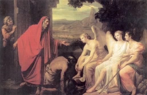 Брюллов К. П. Явление Аврааму трёх ангелов у дуба Мамврийского (Быт. 18:1-11)