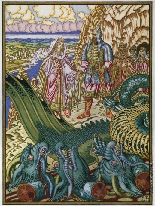 Билибин И. Я. Добрыня Никитич освобождает от Змея Горыныча Забаву Путятичну