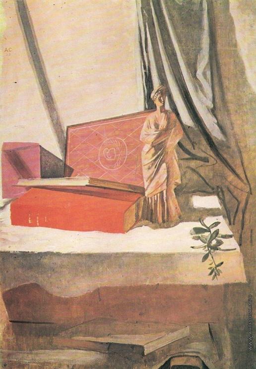 Самохвалов А. Н. Натюрморт со статуэткой