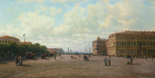 Верещагин П. П. Вид на Дворцовую площадь. Санкт-Петербург