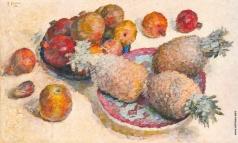 Вейсберг В. Г. Натюрморт с фруктами