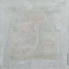 Вейсберг В. Г. Композиция с квадратами