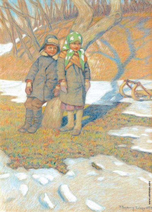 Богданов-Бельский Н. П. Дети у снега