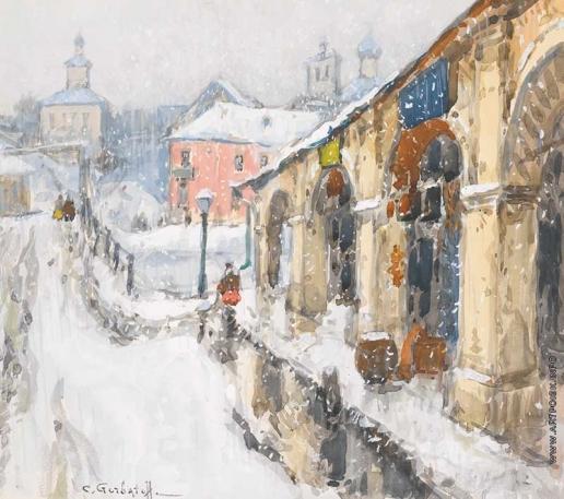 Горбатов К. И. Снежный городской пейзаж