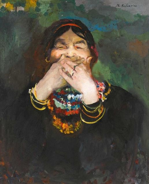Малявин Ф. А. Смеющаяся баба