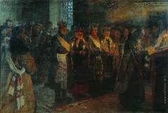 Богданов-Бельский Н. П. Венчание
