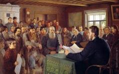 Богданов-Бельский Н. П. Воскресные чтения в сельской школе