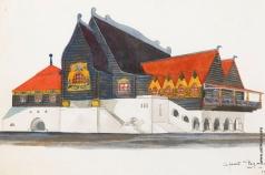 Ридман С. Н. Архитектурный рисунок