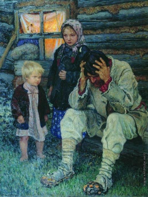 Богданов-Бельский Н. П. Горе