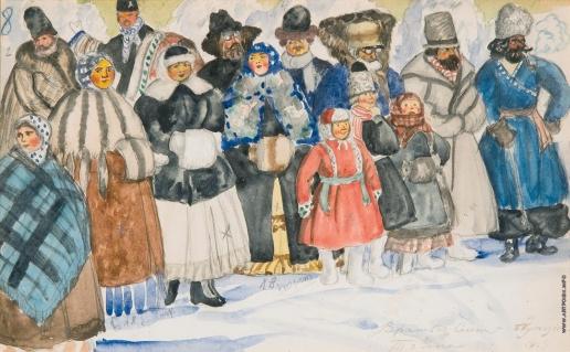 Кустодиев Б. М. Дизайн костюмов для оперы Серова «Вражья сила»