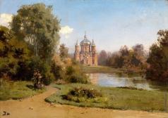 Поленов В. Д. Церковь на берегу озера