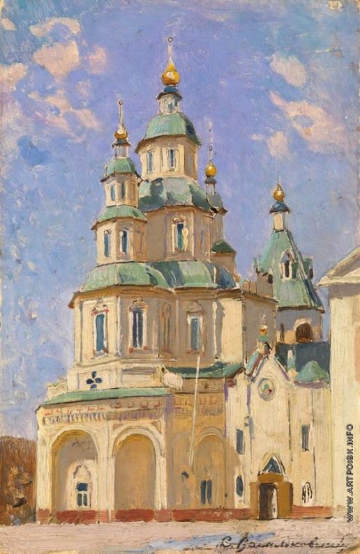 Васильковский С. И. Вид на церковь в солнечный день