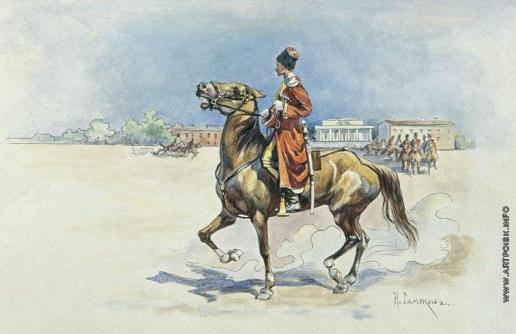 Самокиш Н. С. Казак на плацу. Конец XIX века