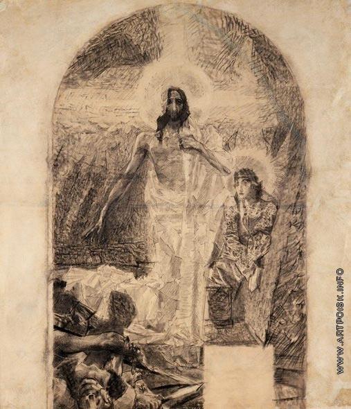 Врубель М. А. Воскресение