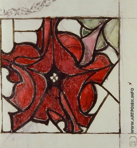 Врубель М. А. Цветок. Эскиз витража