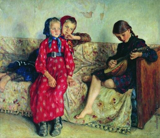 Богданов-Бельский Н. П. Деревенские друзья. 1912-