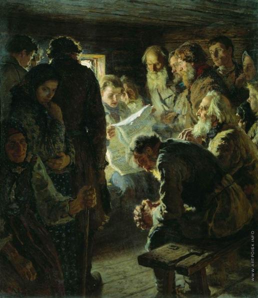 Богданов-Бельский Н. П. За чтением газеты. Вести с войны