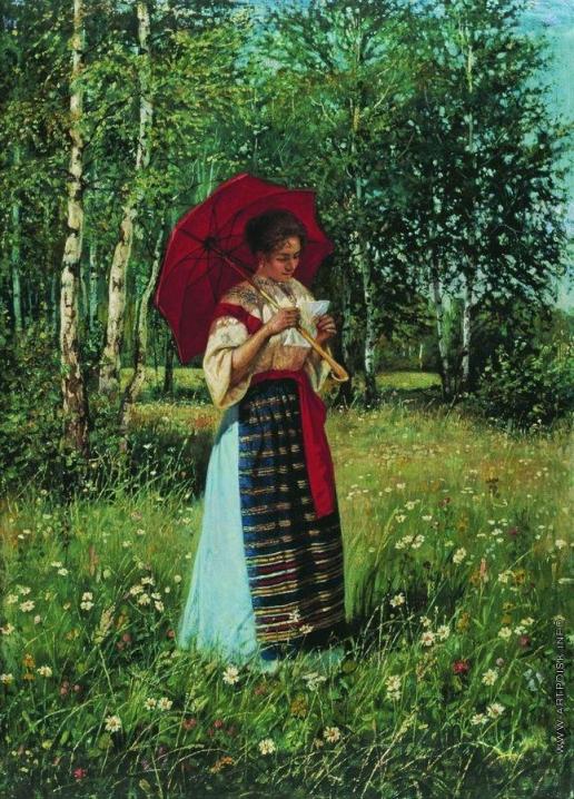 Богданов-Бельский Н. П. За чтением письма