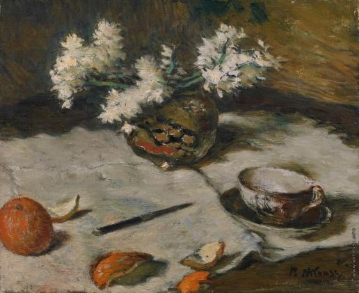 Нилус П. А. Натюрморт с апельсинами и чашкой