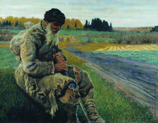 Богданов-Бельский Н. П. Крестьянин