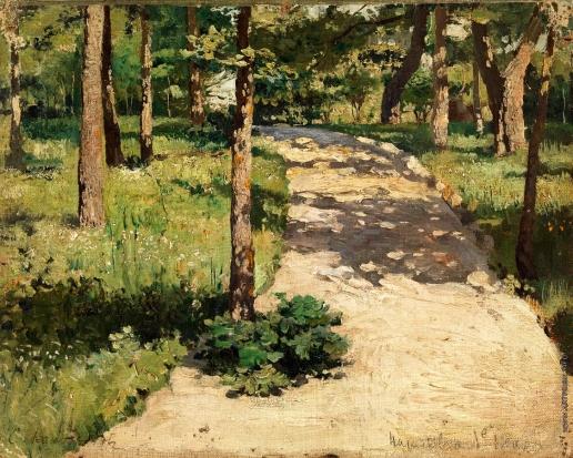 Виноградов С. А. Путь через лес