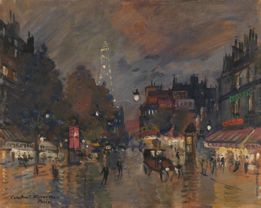 Коровин К. А. Уличная сцена ночью. Париж