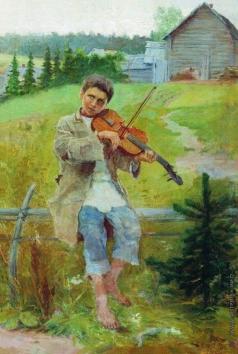 Богданов-Бельский Н. П. Мальчик со скрипкой