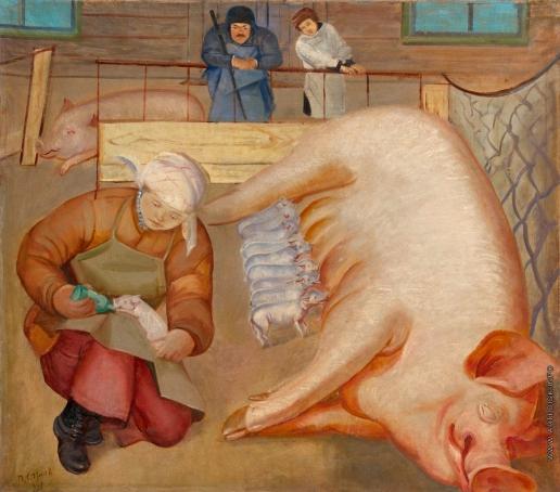 Строев П. Ф. На свиноферме