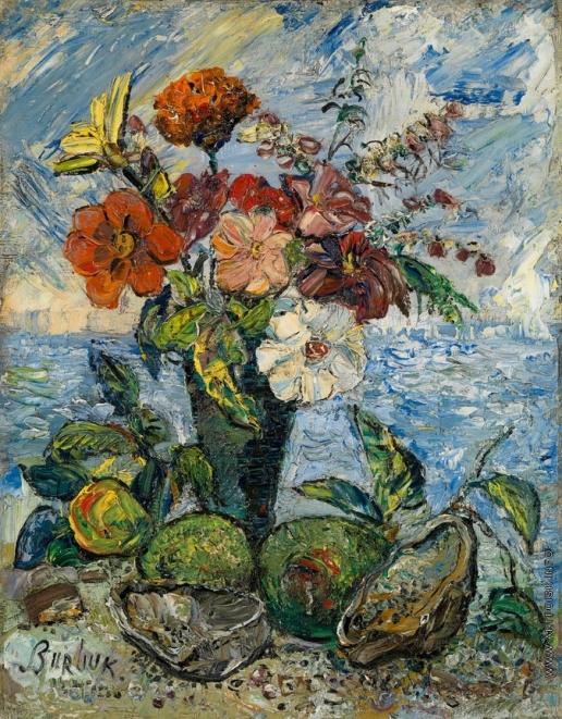 Бурлюк Д. Д. Букет цветов на берегу