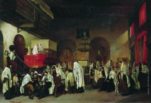 Риццони А. А. В синагоге