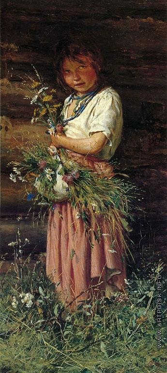 Лемох К. В. Девочка с цветами