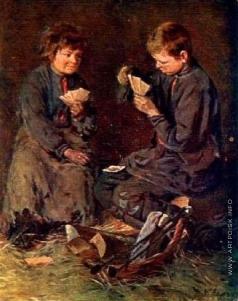 Лемох К. В. Молодые картёжники
