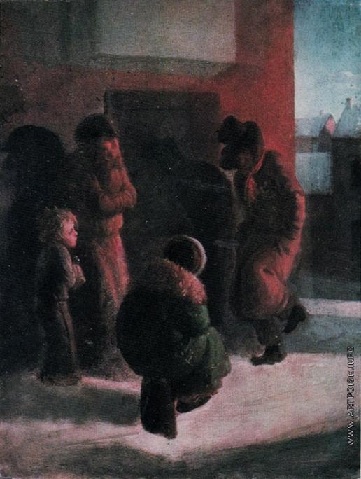 Соломаткин Л. И. У питейного дома