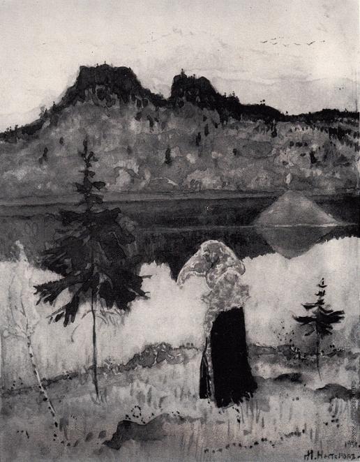 Нестеров М. В. Девушка у реки