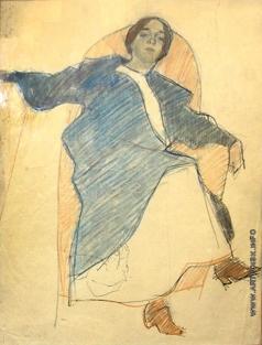 Казас М. М. Портрет сестры художника