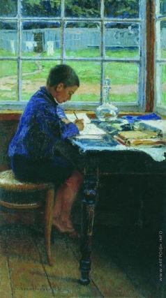 Богданов-Бельский Н. П. Приготовление уроков