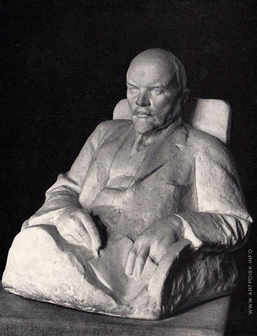 Андреев Н. А. В. И. Ленин