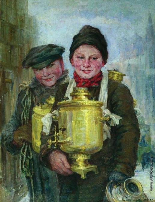 Богданов-Бельский Н. П. Сбитенщики