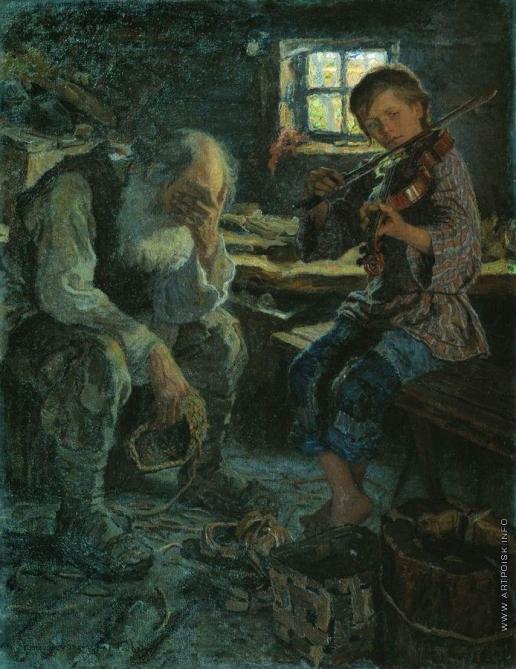 Богданов-Бельский Н. П. Талант и поклонник