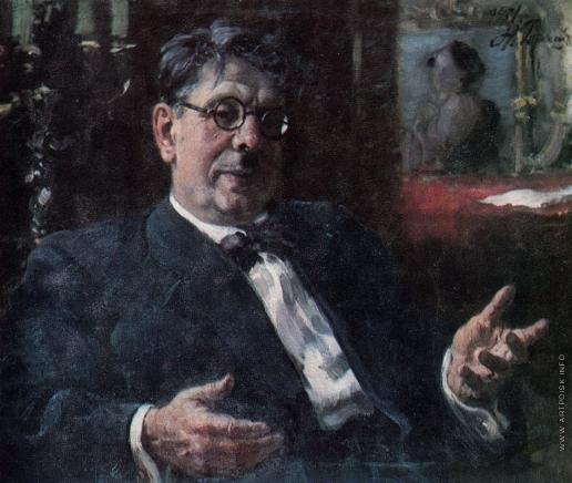 Герасимов А. М. Портрет И. М. Саркизова-Серазини