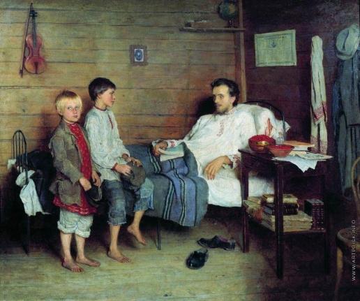 Богданов-Бельский Н. П. У больного учителя