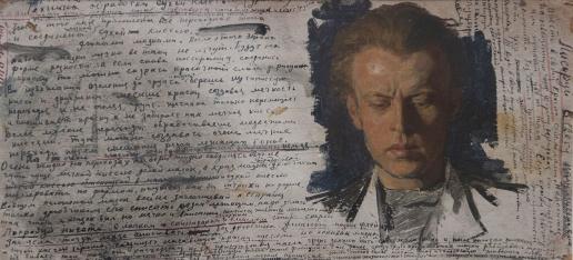 Волков Ю. В. Эскиз «Мужская голова»