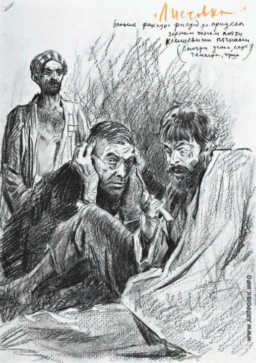 Волков Ю. В. Листовка. Эскиз