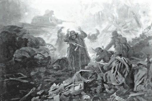 Волков Ю. В. Без названия