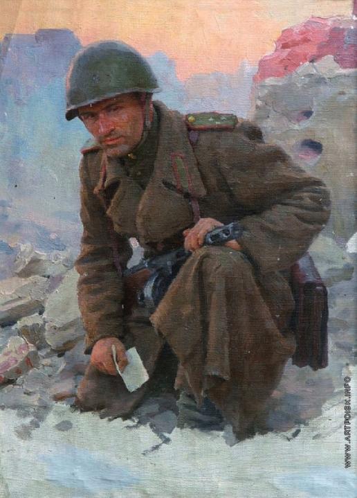 Волков Ю. В. Солдат