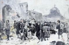 Волков Ю. В. На родной улице