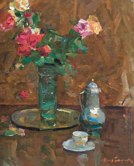 Захаров Ф. З. Натюрморт с розами