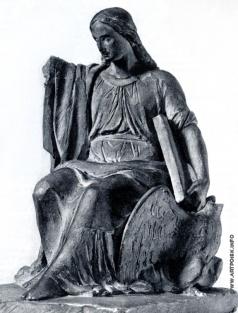 Пименов Н. С. Евангелист Иоанн. Эскиз