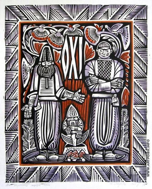 Лопухова Н. И. Иллюстрация к народной сказке «Ох»